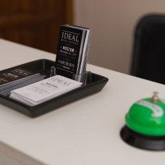 Гостиница Мини-Отель Идеал в Москве - забронировать гостиницу Мини-Отель Идеал, цены и фото номеров Москва парковка