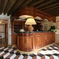 Отель Antiche Figure Венеция интерьер отеля
