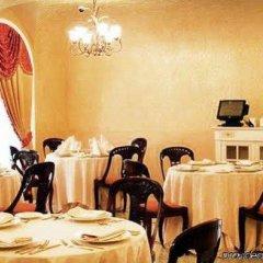 Гостиница Меркурий в Санкт-Петербурге отзывы, цены и фото номеров - забронировать гостиницу Меркурий онлайн Санкт-Петербург питание фото 3