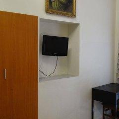 Отель Hostal Mont Thabor удобства в номере