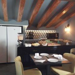Отель Santa Luzia B&B - HOrigem фото 29