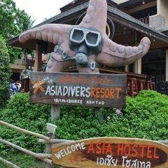 Отель Asia Hostel Таиланд, Остров Тау - отзывы, цены и фото номеров - забронировать отель Asia Hostel онлайн гостиничный бар