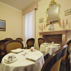 Отель Ca' Leon D'Oro Италия, Венеция - 2 отзыва об отеле, цены и фото номеров - забронировать отель Ca' Leon D'Oro онлайн помещение для мероприятий