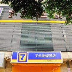 Отель 7 Days Inn (Guangzhou Kecun Metro Station Branch 2) банкомат