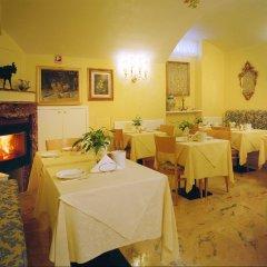 Отель DIECI Милан питание