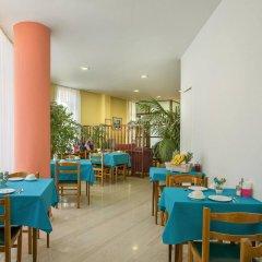 Отель Nefeli Hotel Греция, Афины - отзывы, цены и фото номеров - забронировать отель Nefeli Hotel онлайн питание