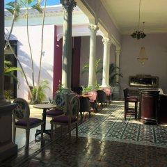 Hotel Boutique Mansion Lavanda гостиничный бар