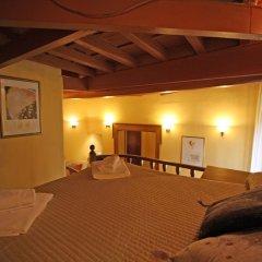Отель Domus Navona Historical Resort Италия, Рим - отзывы, цены и фото номеров - забронировать отель Domus Navona Historical Resort онлайн комната для гостей фото 2