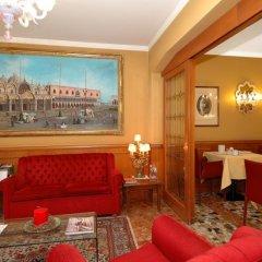 Hotel American-Dinesen интерьер отеля фото 3