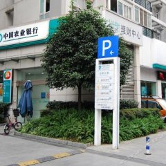 Отель xishihotel банкомат