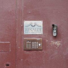 Мини-Отель Ринальди на Московском 18 интерьер отеля фото 5