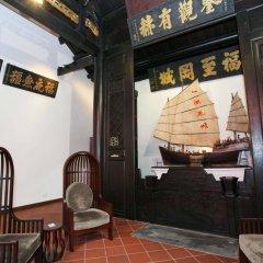 Отель AMOY by Far East Hospitality развлечения