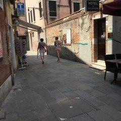 Отель Albergo ai Tolentini Италия, Венеция - отзывы, цены и фото номеров - забронировать отель Albergo ai Tolentini онлайн фото 2