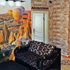 Dedeli Deluxe Hotel Турция, Ургуп - отзывы, цены и фото номеров - забронировать отель Dedeli Deluxe Hotel онлайн комната для гостей