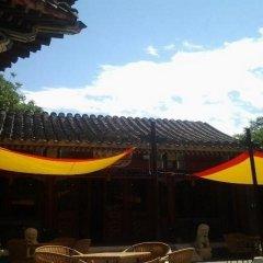 Отель Lu Song Yuan Китай, Пекин - отзывы, цены и фото номеров - забронировать отель Lu Song Yuan онлайн фото 9