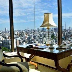 Отель Chinzanso Tokyo Япония, Токио - отзывы, цены и фото номеров - забронировать отель Chinzanso Tokyo онлайн гостиничный бар