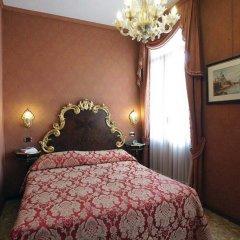 Отель In San Marco Area Roulette Италия, Венеция - отзывы, цены и фото номеров - забронировать отель In San Marco Area Roulette онлайн комната для гостей фото 4