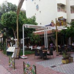 Mola Hotel питание фото 3