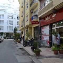Отель La Perle de Gauthier by StayInMorocco