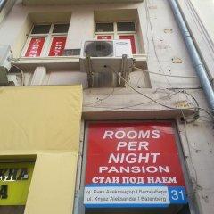 Отель Hostel Center Plovdiv Болгария, Пловдив - отзывы, цены и фото номеров - забронировать отель Hostel Center Plovdiv онлайн спортивное сооружение