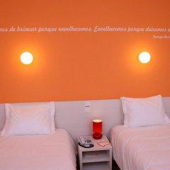 Hotel Made Inn комната для гостей фото 3