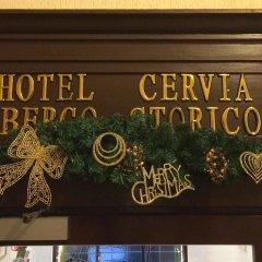 Hotel Cervia гостиничный бар