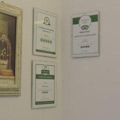 Отель GinEster Италия, Рим - отзывы, цены и фото номеров - забронировать отель GinEster онлайн интерьер отеля фото 2