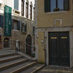 Отель I Gioielli del Doge - Topazio Италия, Венеция - отзывы, цены и фото номеров - забронировать отель I Gioielli del Doge - Topazio онлайн фото 5