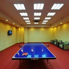 Shan Dong Hotel фитнесс-зал