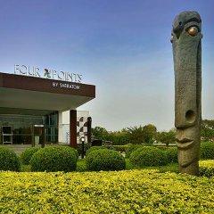 Отель Four Points by Sheraton New Delhi, Airport Highway фото 6