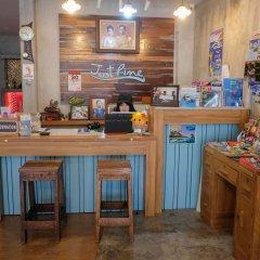 Отель Just Fine Krabi Таиланд, Краби - отзывы, цены и фото номеров - забронировать отель Just Fine Krabi онлайн интерьер отеля