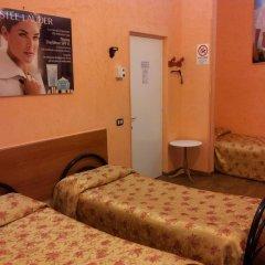 Отель Magic Place Guest House Италия, Рим - отзывы, цены и фото номеров - забронировать отель Magic Place Guest House онлайн комната для гостей фото 3