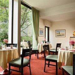 Отель Citadines Austerlitz Paris питание фото 2