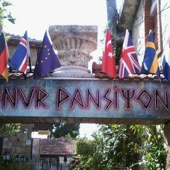 Отель Onur Pansiyon Сиде приотельная территория