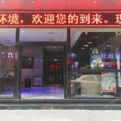 Отель Fuyi Fashion Hotel Китай, Сиань - отзывы, цены и фото номеров - забронировать отель Fuyi Fashion Hotel онлайн с домашними животными
