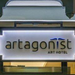 Отель Artagonist Art Hotel Литва, Вильнюс - 1 отзыв об отеле, цены и фото номеров - забронировать отель Artagonist Art Hotel онлайн парковка