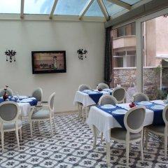 Отель Green House Butik Otel