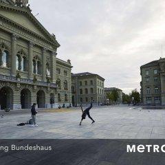 Отель Metropole Easy City Hotel Швейцария, Берн - 3 отзыва об отеле, цены и фото номеров - забронировать отель Metropole Easy City Hotel онлайн спортивное сооружение