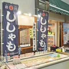 Mukawa Onsen Hotel Shiki no Kaze Томакомай питание фото 2