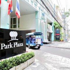 Отель Park Plaza Bangkok Soi 18 городской автобус
