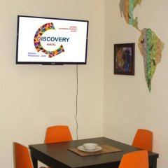 Гостиница Discovery Hostel в Кургане отзывы, цены и фото номеров - забронировать гостиницу Discovery Hostel онлайн Курган фото 4