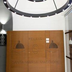 Отель Relais Santa Maria Maggiore Италия, Рим - 1 отзыв об отеле, цены и фото номеров - забронировать отель Relais Santa Maria Maggiore онлайн бассейн фото 2