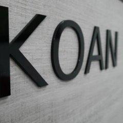 Отель Koan Тбилиси интерьер отеля фото 3