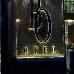 Отель Bella гостиничный бар