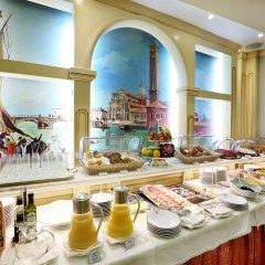Отель COLOMBINA Венеция питание фото 3