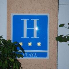 Отель El Pozo Испания, Торремолинос - 1 отзыв об отеле, цены и фото номеров - забронировать отель El Pozo онлайн бассейн фото 3
