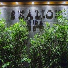 Skalion Hotel & Spa фото 6
