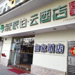 Отель Home Inn Changshou Donglu Китай, Гуанчжоу - отзывы, цены и фото номеров - забронировать отель Home Inn Changshou Donglu онлайн развлечения
