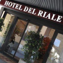 Hotel Del Riale городской автобус