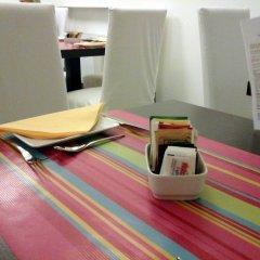 Отель La Contrada Италия, Вербания - отзывы, цены и фото номеров - забронировать отель La Contrada онлайн детские мероприятия фото 2